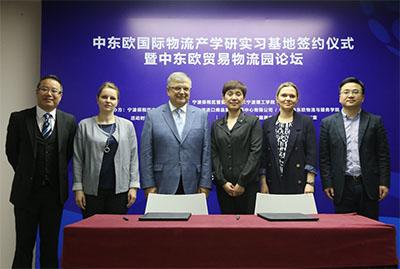 Wizyta w Chinach - 04.2017
