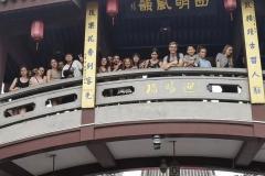 Szkoła Letnia Logistyki w Ningbo - 2 relacja 2019 (11)