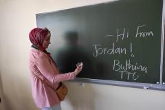 Dr Buthina Alobidyeen